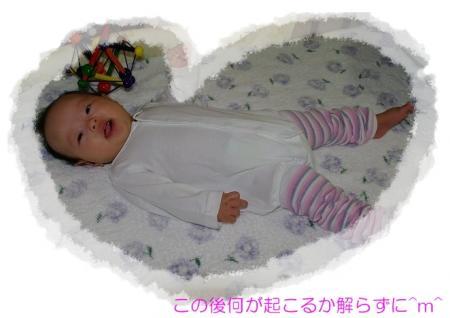miwa2009.9.30 005