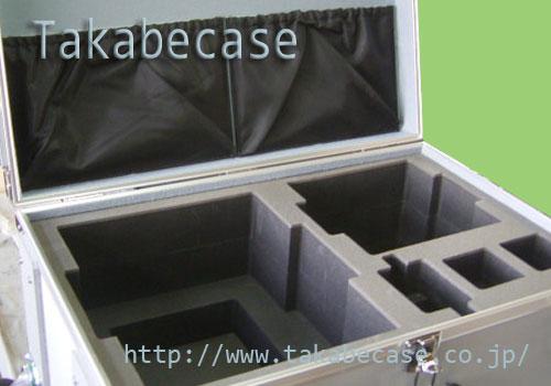 アルミケースの内装加工例