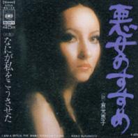 Ns-kuramoto-1.jpg