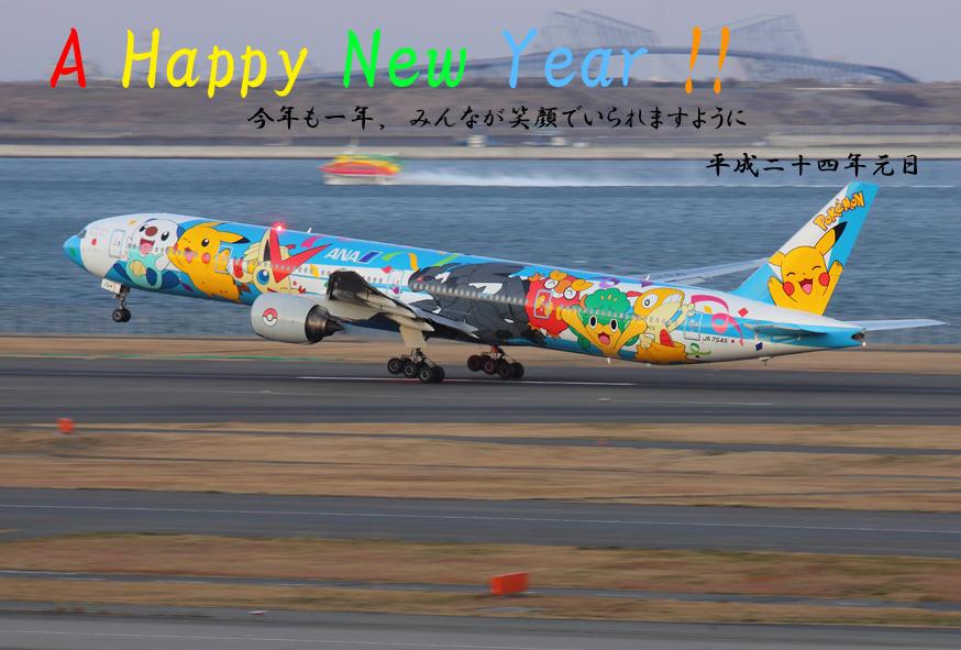 2012年賀状(Web)2