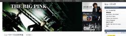 スクリーンショット(2009-09-22 23.57.51)