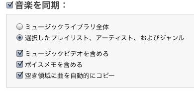 スクリーンショット(2009-10-29 0.56.42)