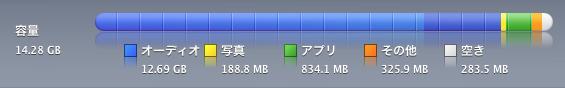 スクリーンショット(2009-10-29 1.28.32)