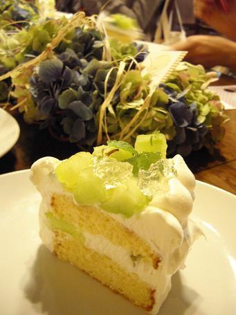 akiiro cake