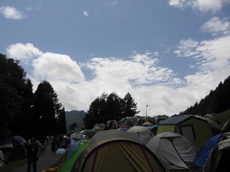 fuji camp