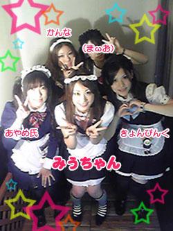 2009_11_1.jpg