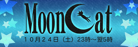 mooncat091024.jpg