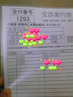 moblog_5750c825.jpg