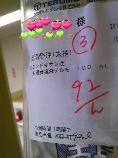 moblog_82f6afab.jpg