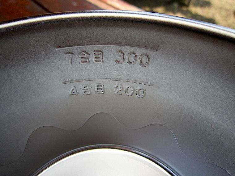 110809-04.jpg