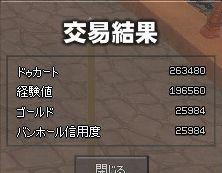 4320.jpg