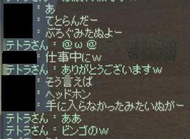 4332_20111021041838.jpg