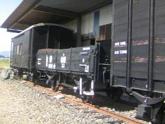貨物鉄道博物館1992
