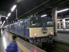 あけぼの2094
