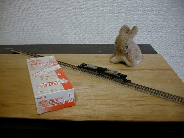 富士急3100_1