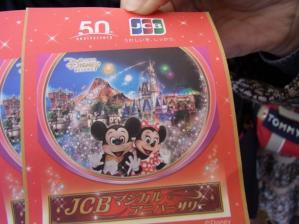 TokyoDisneyland2011_12_02-03 (3)