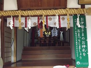 八坂神社 秋季例祭
