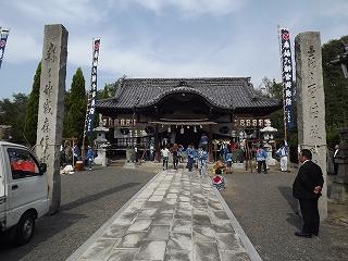 山崎八幡宮