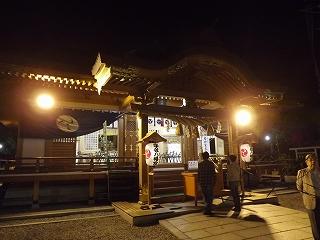 宇佐八幡宮(拝殿1)