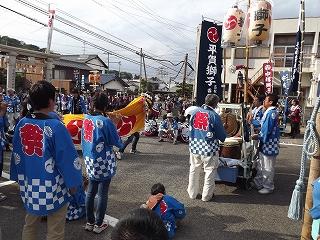 宇佐八幡宮 秋季例大祭