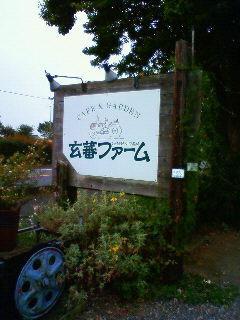 09-0921-01.jpg