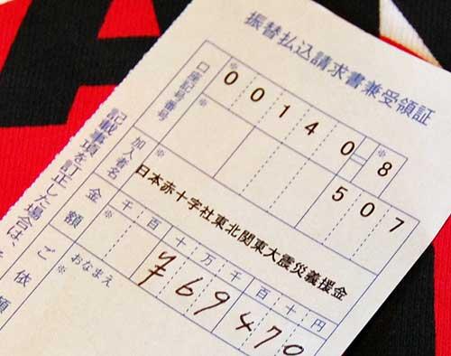 kifu02.jpg