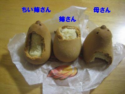 omiyage5.jpg