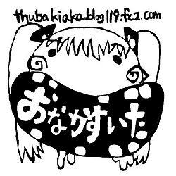 miku - コピー2