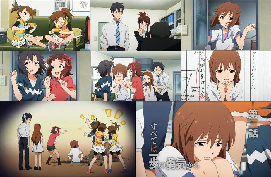 anime3-1.jpg