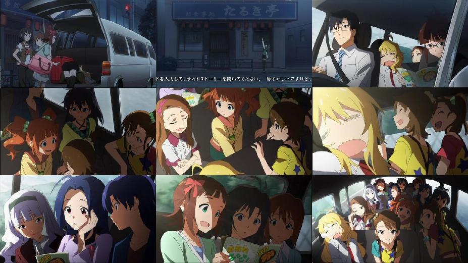 anime3-12.jpg