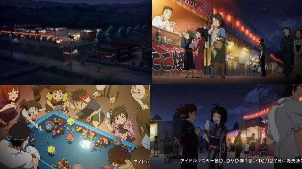 anime3-38.jpg