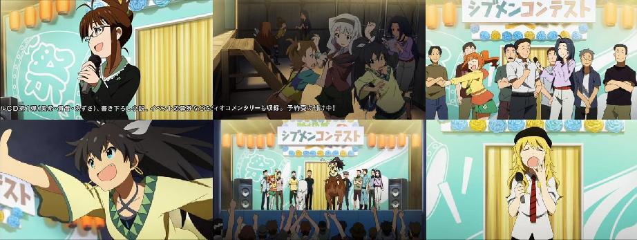 anime3-42.jpg