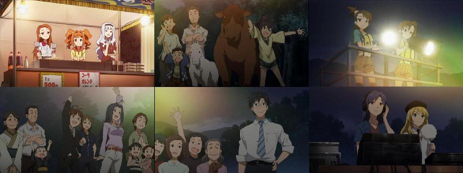 anime3-74.jpg