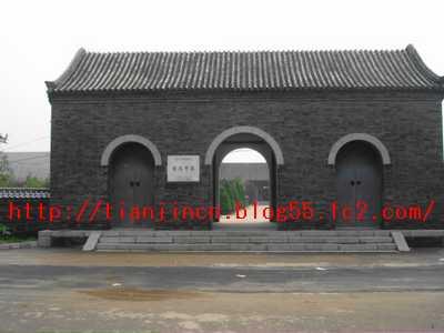 霍元甲記念館1