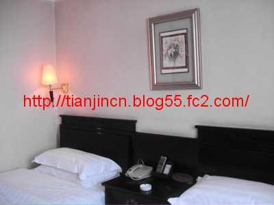 紅旗大飯店0