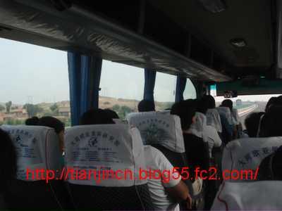 長距離バスで呼和浩特へ