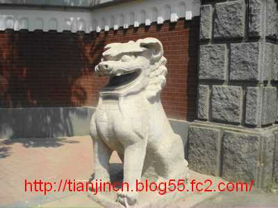 天津 張園4