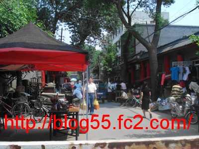 瀋陽道古物市場2