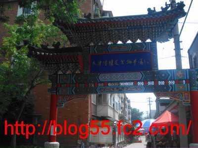 瀋陽道古物市場3