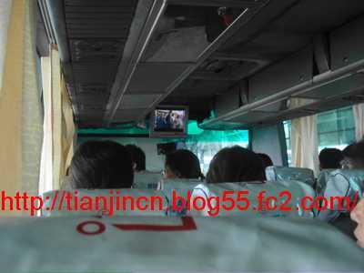 瀋陽空港リムジンバス