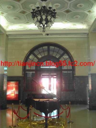 遼寧賓館3