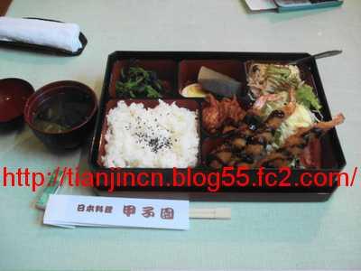 日本料理甲子園2