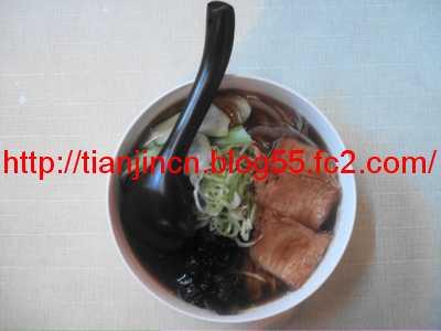 日本料理甲子園3