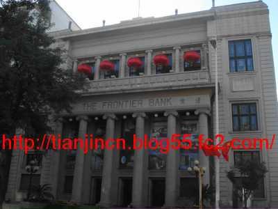 瀋陽金融博物館1