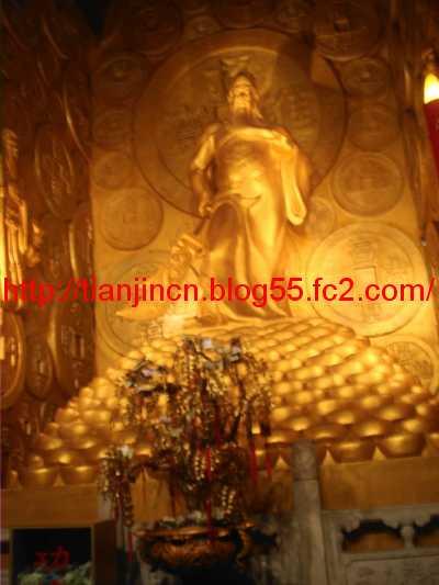 瀋陽金融博物館3