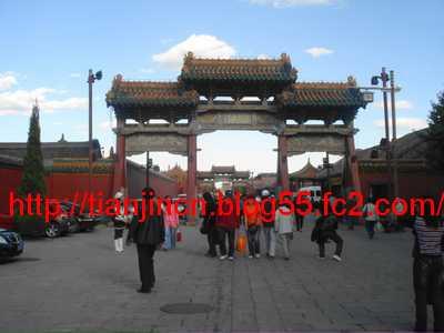 清瀋陽故宮2