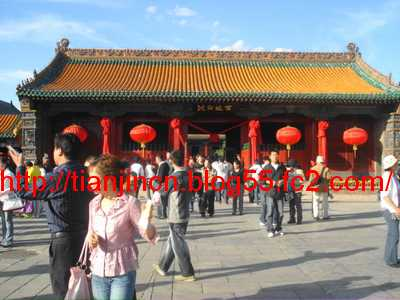 清瀋陽故宮3