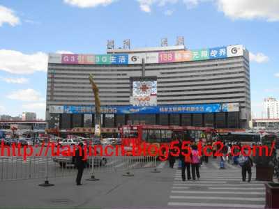瀋陽北駅1
