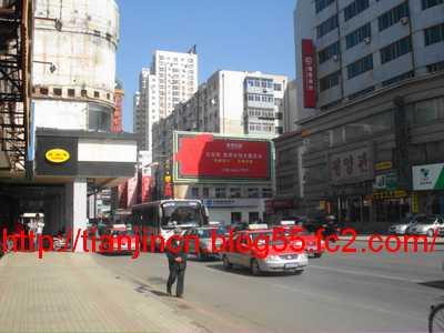朝鮮族街2