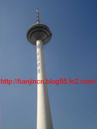 遼寧テレビ塔6
